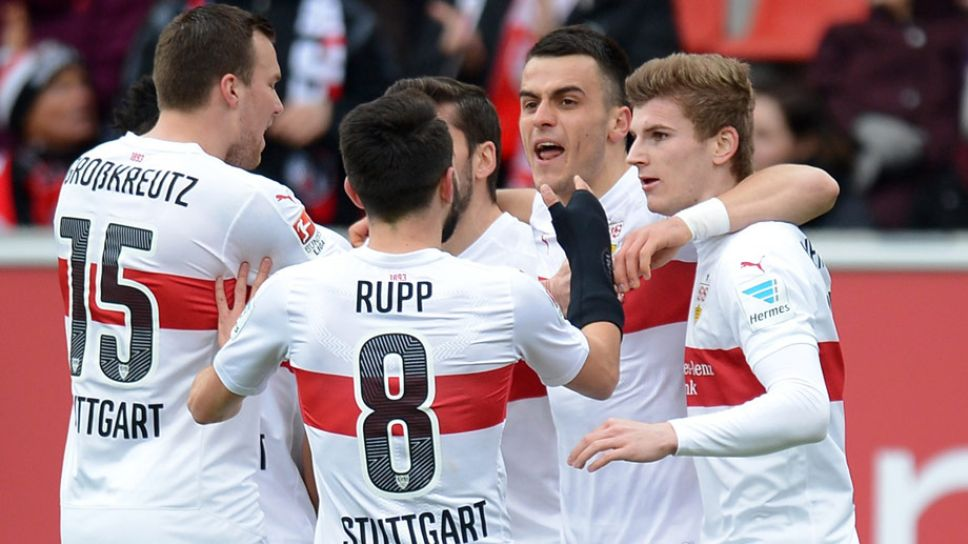 VfB Stuttgart vs Fortuna Dusseldorf Prediction & Betting Tips | 21/09/2018 | Football